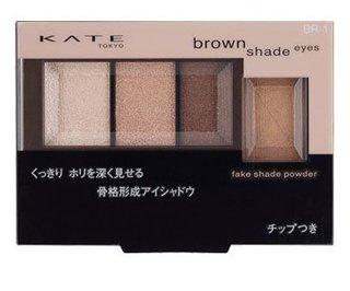 KATE(ケイト) ブラウンシェードアイズ (667640)