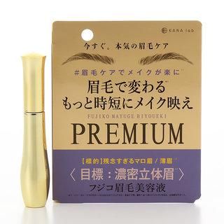 フジコ 眉毛美容液 PREMIUM (673376)