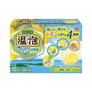 さっぱり炭酸湯 こだわりレモン 入浴剤 12錠入(3錠x4種) | ONPO(温泡) (675007)