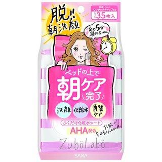 ズボラボ 朝用ふき取り化粧水シート 35枚 (680216)