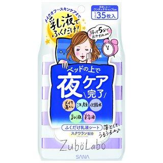 ズボラボ 夜用ふき取り乳液シート 35枚 (680217)
