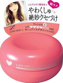 LUCIDO-L(ルシードエル) #ニュアンスデザインワックス (681970)
