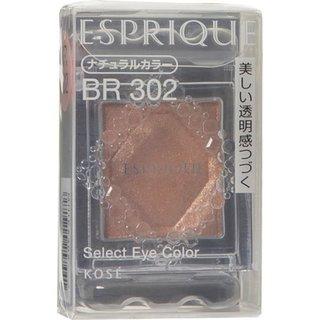 コーセー エスプリーク セレクトアイカラー (681999)