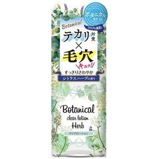 ボタニカル クリアローション(シトラスハーブの香り)|明色化粧品 (682570)