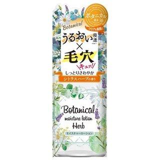 ボタニカル モイスチャーローション(シトラスハーブの香り)|明色化粧品 (682571)