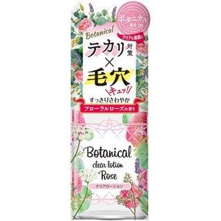 ボタニカル クリアローション(フローラルローズの香り)|明色化粧品 (682572)