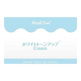 ミルキーホワイトクリーム  | ポップ・ベリー (685621)