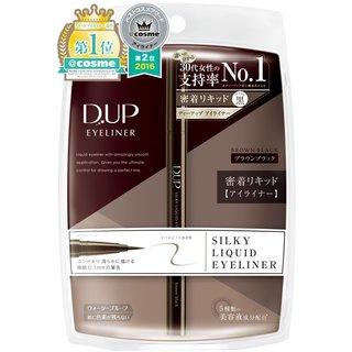 シルキーリキッドアイライナーWP ブラウンブラック | D-UP(ディーアップ) (692352)