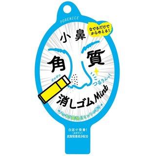 ポアナイス 小鼻角質消しゴム ミントの香り販 (699376)