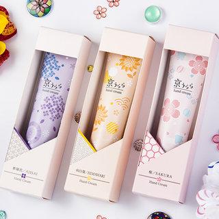 京うらら はんどくりーむ(向日葵の香り・紫陽花の香り・桜の香り) (699749)
