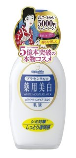 明色化粧品 薬用ホワイトモイスチュアミルク (703361)