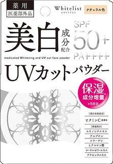 NUPホワイトリスト 薬用ホワイトニングUVカットパウダーEX (705328)