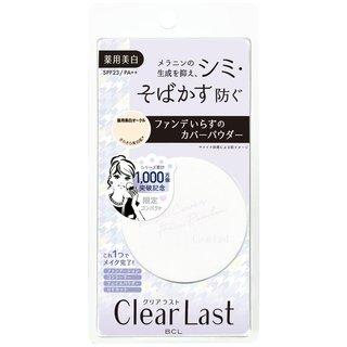 クリアラスト フェイスパウダー パクト(薬用美白オークル) (705331)
