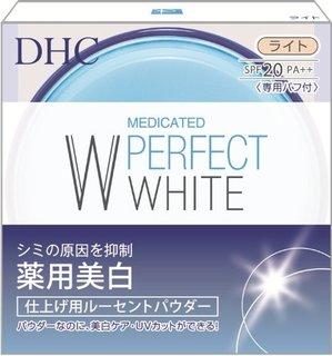 DHC 薬用PW ルーセントパウダー ライト (705332)