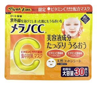 ロート製薬 メラノCC 集中対策マスク 大容量 30枚 (706887)