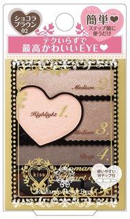 キス ロマンスハートアイズ02 ショコラブラウン (708141)