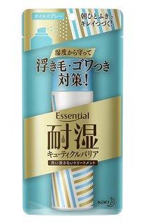 エッセンシャル 耐湿バリア オイルスプレー (708681)