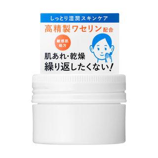 薬用バーム | IHADA(イハダ) (710757)