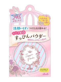 すっぴんパウダー / クラブ (710994)