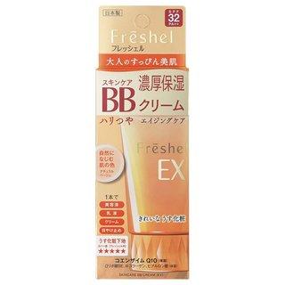BBクリーム | Freshel(フレッシェル) (711533)