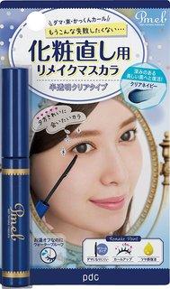 Pmel 化粧直し用リメイクマスカラ (712499)