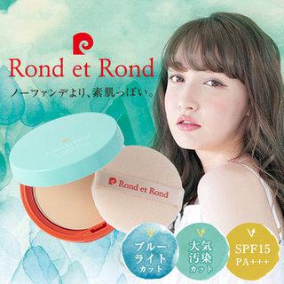 Rond et Rond ナイト&デイ シークレット カバーパウダー (713111)