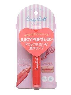 CandyDoll(キャンディドール) ドロップクレヨンリップ<ピーチコーラル> (714072)