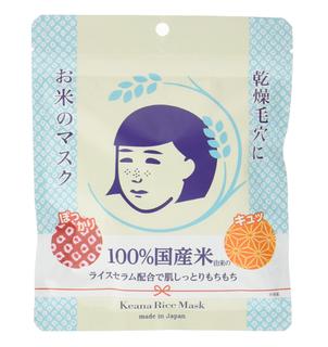 お米のマスク / 毛穴撫子 (716212)