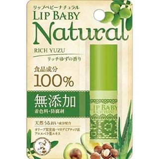 メンソレータム リップベビーナチュラル リッチゆずの香り (717105)