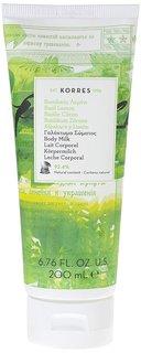 コレスナチュラルプロダクト バジルレモン ボディミルク (720639)