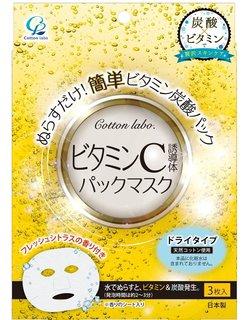 ビタミン入り炭酸パックマスク 3枚 | コットンラボ (722031)