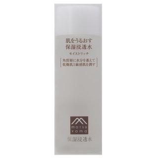 肌をうるおす 保湿浸透水モイストリッチ | 松山油脂 (727531)