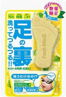 フットメジ足用角質クリアハーブ石けん炭酸レモン (730606)