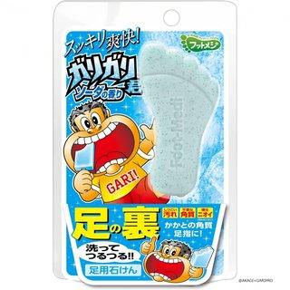 フットメジ足用角質クリア ガリガリ君ソーダ (730621)