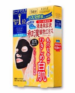 KOSE コーセー クリアターン 黒マスク 5枚 (732788)