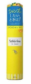 髪を洗いまスプレー|サボリーノ (735085)