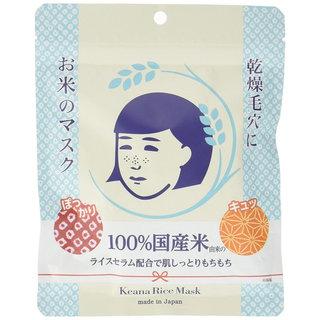 毛穴撫子/お米のマスク (740527)