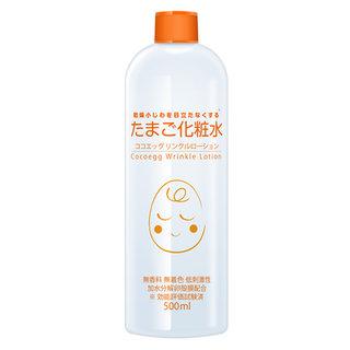 cocoegg ココエッグ リンクルローション  たまご化粧水 (741173)