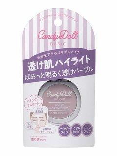 イージーハイライト<マシュマロパープル>   CandyDoll(キャンディドール) (742861)