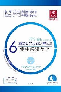 プレミアムオールインワンマスク 集中保湿ケア 5枚 | DR.JOU (744862)