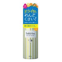 サボリーノ 速く乾かスプレーn フルーテイハーブの香り (752686)