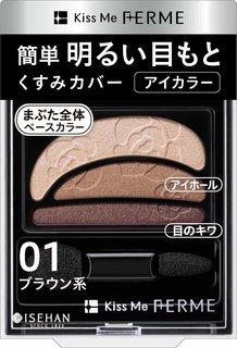 キスミーフェルム 明るい目もとアイカラー01 ブラウン系 (755088)