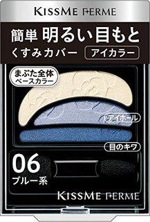 フェルム 明るい目もとアイカラー 06 ブルー系 (755091)