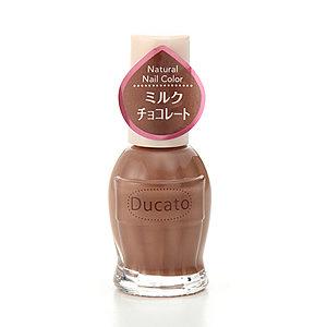 デュカート ナチュラルネイルカラー N23 ミルクチョコレート (761125)