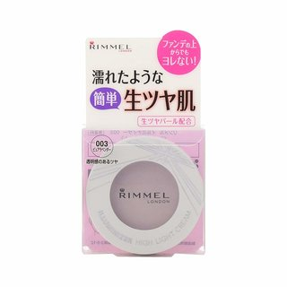 リンメル イルミナイザー 003 透明感あふれる肌に導くピュアラベンダー (762124)