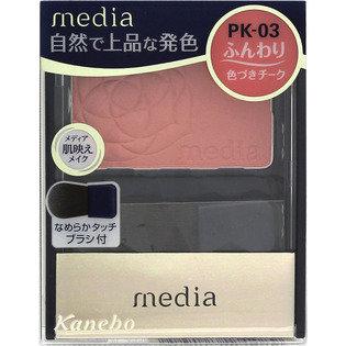ブライトアップチークN PK-03 (メディア) (764619)