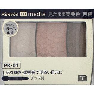 グラデカラーアイシャドウ PK-01 (メディア) (764643)