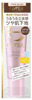 グロウルミナイザー UV  | エクセル(excel) (767156)