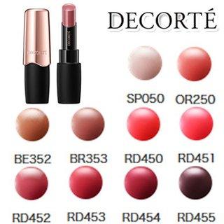 ザ ルージュ RD450 | COSME DECORTE(コスメデコルテ) (767395)