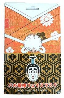 志村けんのバカ殿様フェイスマスク 桜の香り 2枚入り (780739)